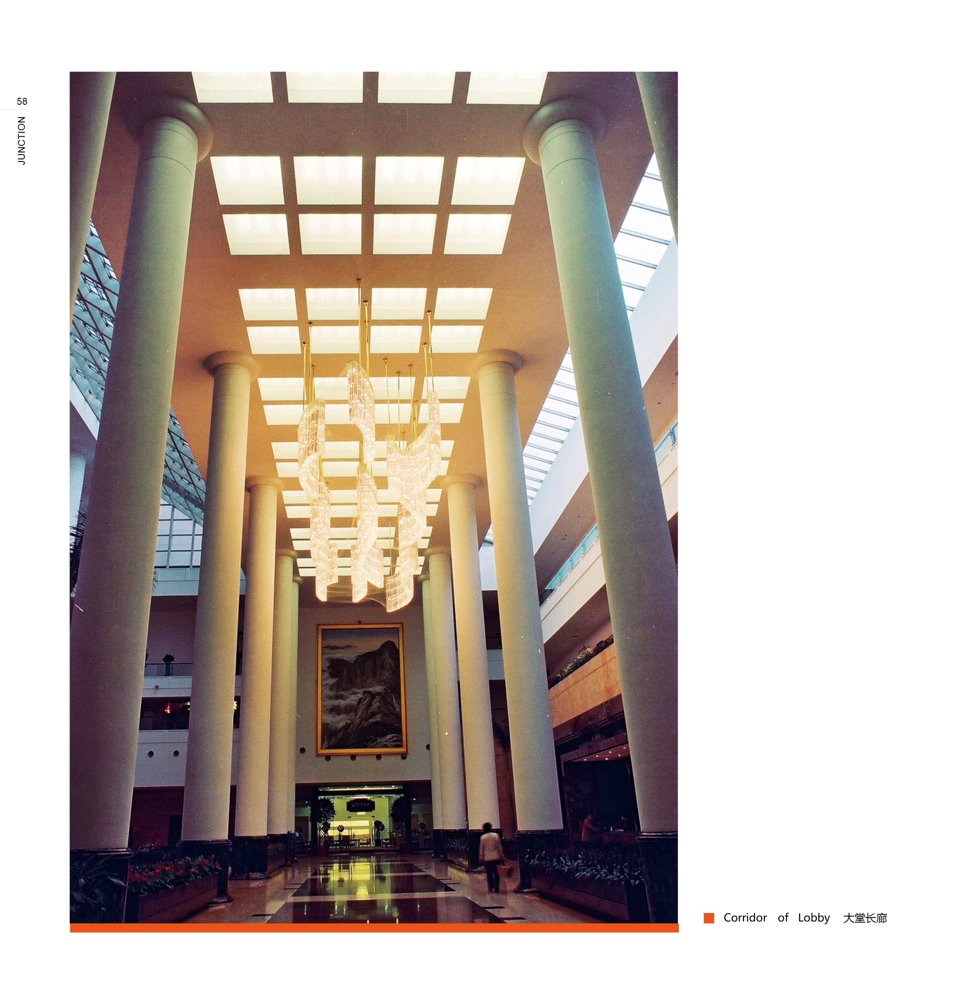 2000山东大厦(大堂走廊).jpg